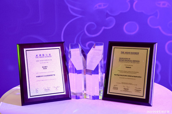 WeBank Wins 4 Awards at The Asian Banker China Awards 2021 for Digital Financial Inclusion Achievements