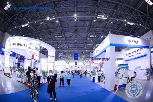 众合云科旗下品牌51社保亮相首届全国人力资源服务业发展大会