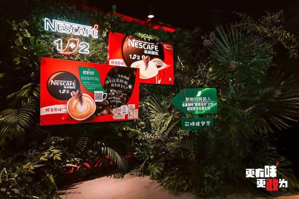 雀巢咖啡1+2环保包装