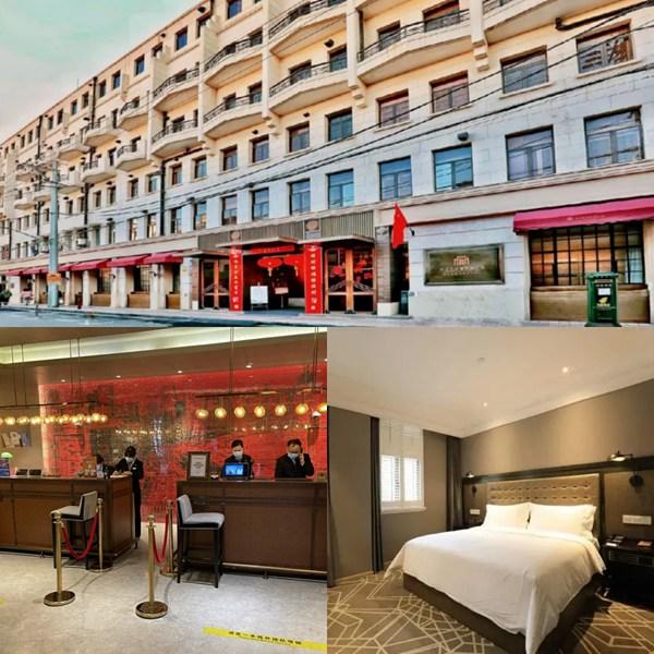 锦江都城经典上海南京路步行街南京饭店外观、前厅、客房