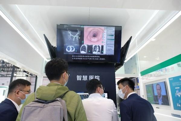 富士胶片(中国)智慧医院解决方案在CHIMA 2021受到关注