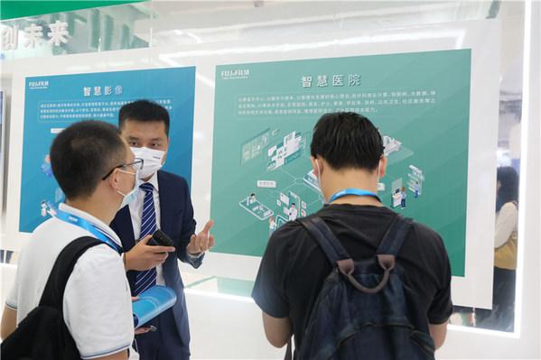 富士胶片智慧影像及智慧医院解决方案亮相2021 CHIMA