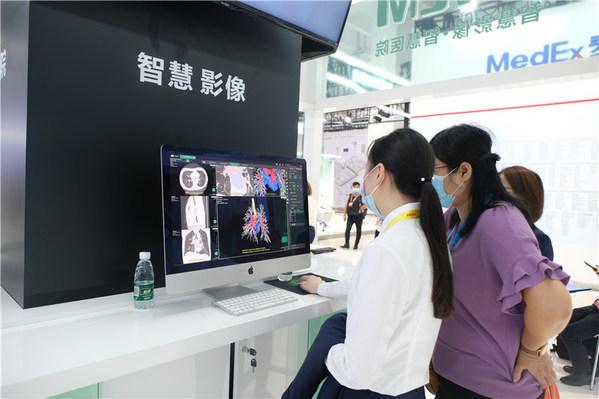 富士胶片(中国)在CHIMA 2021介绍智慧医学影像平台