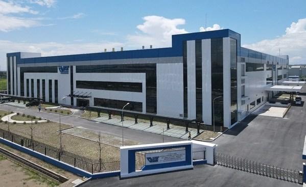 环旭电子越南厂近日正式投产