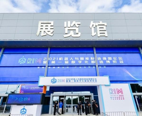 重机云集+供需对接:首届数字化智造博览会在济宁顺利召开