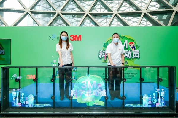 """3M""""科学总动员""""今夏再启航,引领青少年踏上科学""""绿""""程"""