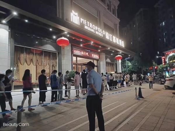 病毒无情 锦江有爱 - 锦江都城中山兴中广场酒店让市民感受暖心服务