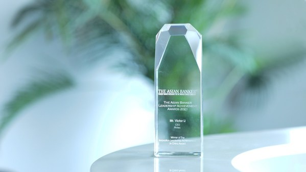 Pintec CEO Victor Li wins The Asian Banker Innovation Leadership Achievement Awards 2021