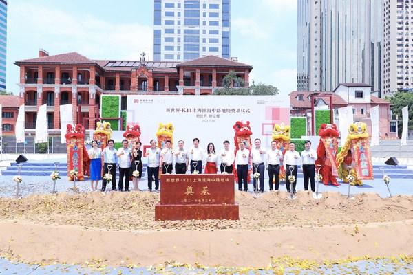 取地近一年 新世界-K11上海淮海中路地块动工 再拓上海文化新地标