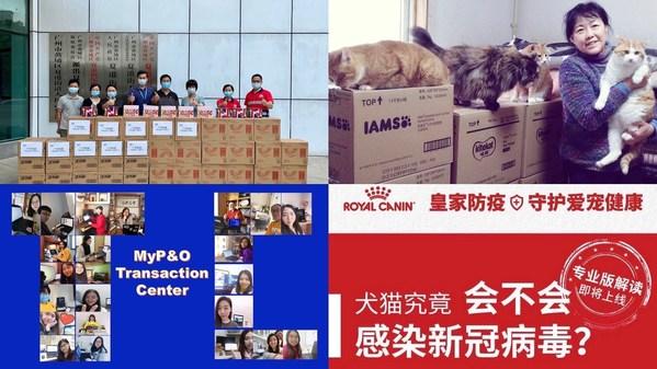 玛氏中国积极支援疫情抗击与防控