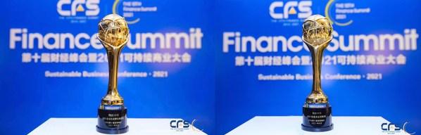 玛氏中国:秉承愿景 以创新践行企业社会责任