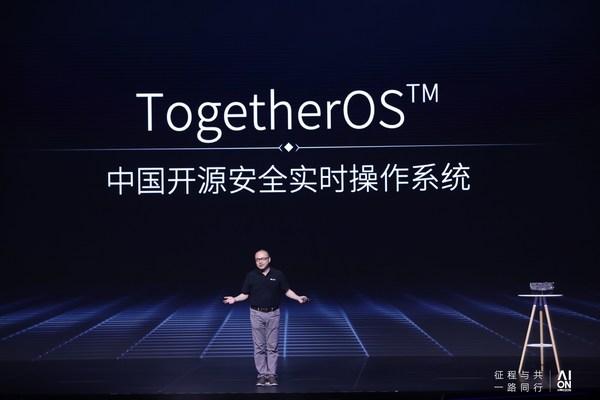 7月29日,地平线创始人兼CEO余凯发布中国开源安全实时操作系统TogetherOS™️。