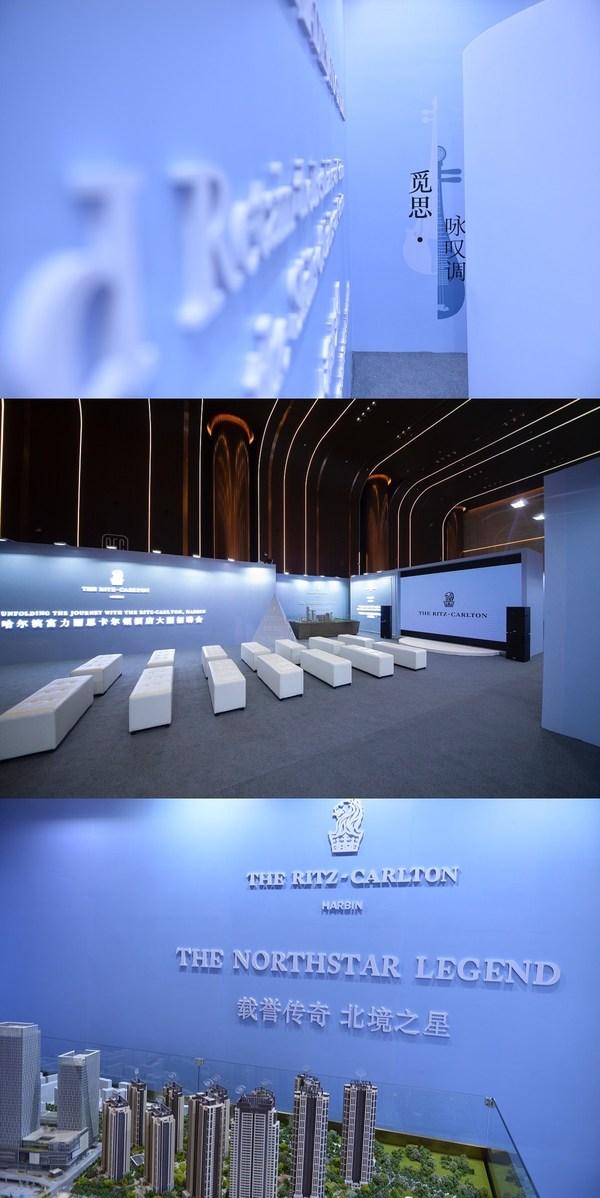 哈尔滨富力丽思卡尔顿酒店大型招聘场地