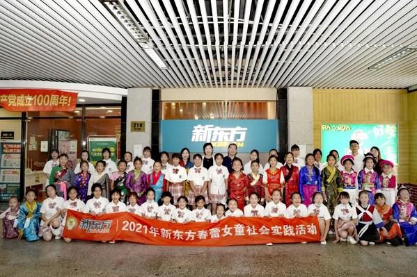 与历史、文化和艺术相遇,新东方春蕾女童开启沪上游学
