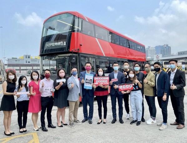 YAS MicroInsurance ra mắt sản phẩm bảo hiểm vi mô cho hành khách đi xe buýt đầu tiên trên thế giới - BUS RYDE