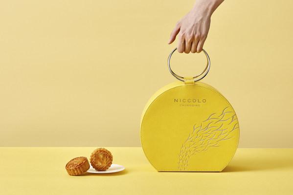 天际酒店重庆尼依格罗中秋献礼 摩登月饼礼盒华丽呈现