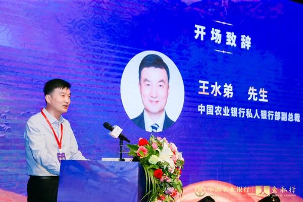 """中国农业银行壹私行第四期""""财智私行""""活动青海站顺利举行"""