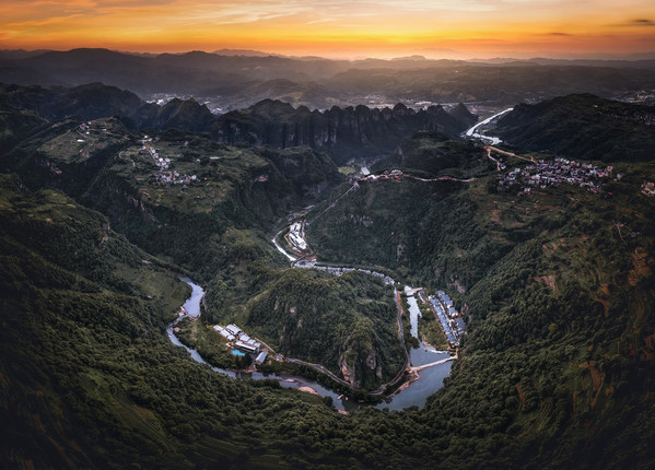 Chedi Xinchang於2021年8月1日榮耀啟幕