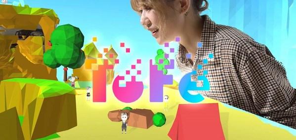 ToFe特效-空间系