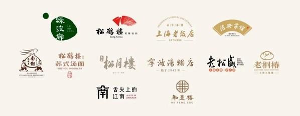 盖雅工场被豫园文化饮食集团选择,以劳动力管理智领文化复兴潮流