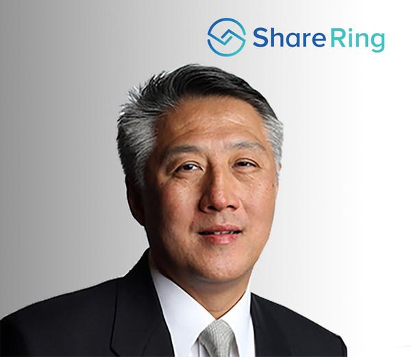 ShareRing擴大董事局隊伍 任命Richard An Kai Tsiang為獨立非執行董事