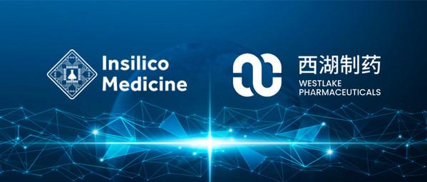 英矽智能与西湖制药达成合作,加速冠状病毒创新药物研发