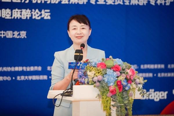 中国非公立医疗机构协会麻醉专业委员会主任委员姚兰