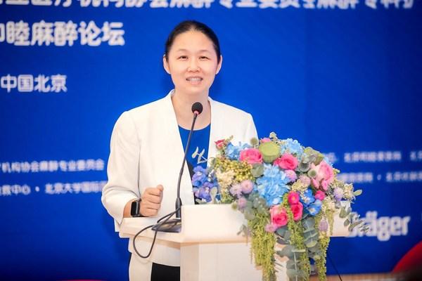 健康界:疼痛只能忍受?北京和睦家医院推动舒适化医疗