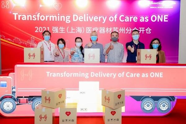 强生医疗中国客户物流新仓库在苏州启用
