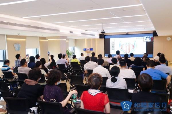上海和睦家新城医院建院以来,在院方及各界专家的全力支持下,以学术为本,多次举行不同学科的学术活动。