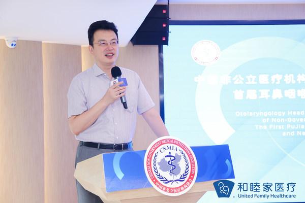 """和睦家医疗上海地区总院长张澄宇曾表示,""""和睦家""""是可以让人感受到家庭气息的医院。"""