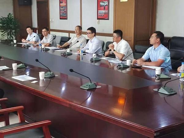 TUV南德与河北省霸州市合作实验室项目助家具产业高质量发展