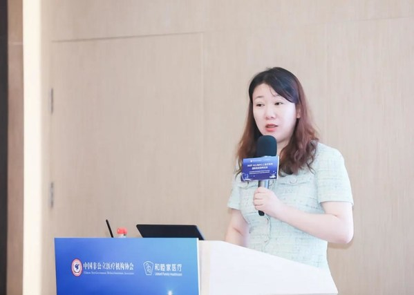 中国非公医疗机构协会学术培训部主任陈琳女士代表中国非公立医疗机构协会为与会嘉宾致辞,并号召与会同道一起为我国的预防免疫工作发光发热,构建世界健康命运共同体