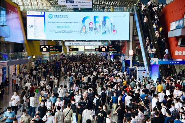 제23회 중국(광저우)국제건축장식박람회 폐막