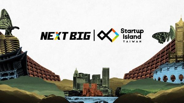 國發會推動 NEXT BIG 計畫,讓國際看到我國源源不絕的創業能量