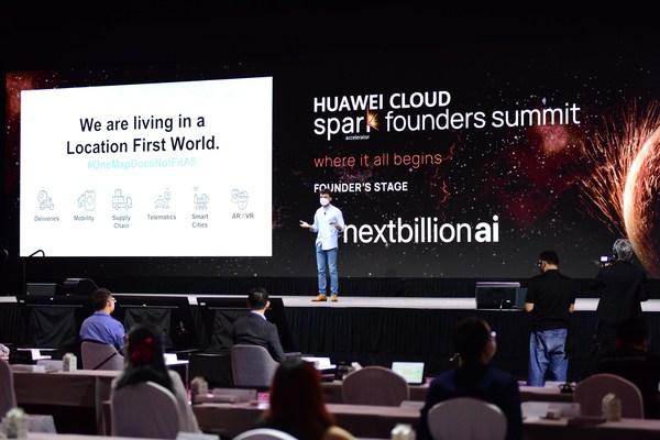 華為Spark創始人峰會3日在新加坡、香港及線上同步舉行