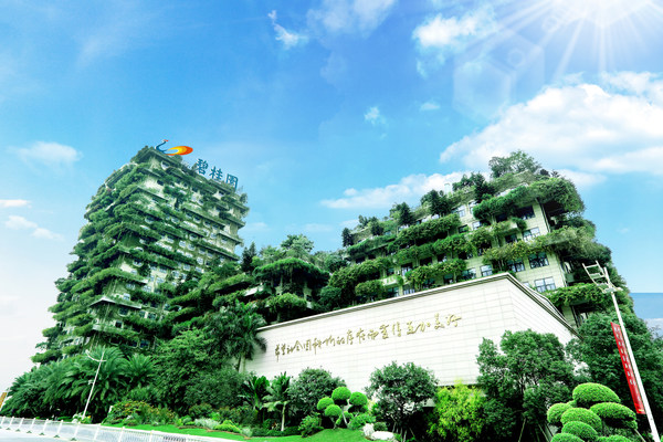 Country Garden xếp hạng 139 trong danh sách FORTUNE Global 500 năm 2021