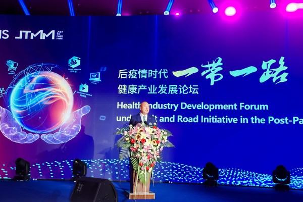 เทียนส์ กรุ๊ป มุ่งหน้าเข้าสู่อุตสาหกรรมสุขภาพในฐานะบริษัทชั้นนำระดับโลก เตรียมรับความต้องการด้านสุขภาพในอนาคต