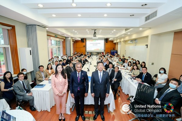 Yili's Outstanding Carbon Reduction Practices Featured as the Case Study in the Food & Agriculture Sector in the UN Global Compact's Latest Whitepaper