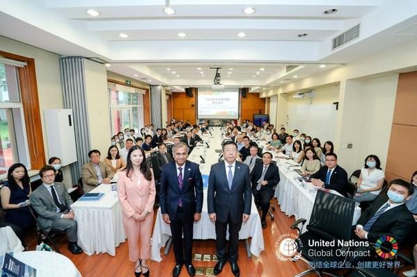 Amalan Pengurangan Karbon Luar Biasa Yili Ditampilkan sebagai Kajian Kes dalam Sektor Makanan & Pertanian dalam Kertas Putih Terkini UN Global Compact