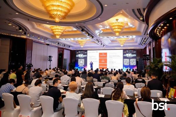 BSI第四届万物互联-智慧高峰论坛成功召开