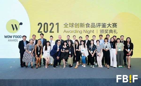Wow Food Awards 2021颁奖典礼