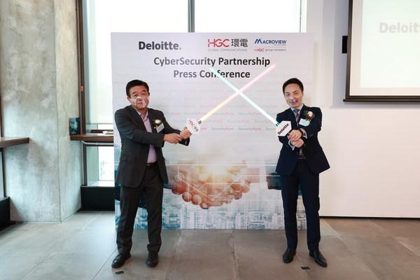 德勤與高威電信 (HGC環電集團成員)攜手合力,協助香港企業令其防禦網絡風險的能力更為銳利。於今天舉行的儀式上,Mr Edward C.H., Au, Managing Partner, Southern Region of Deloitte China及高威電信 (HGC環電集團成員) 行政總裁佘偉超先生以雙劍合壁,為是次合作揭開序幕。