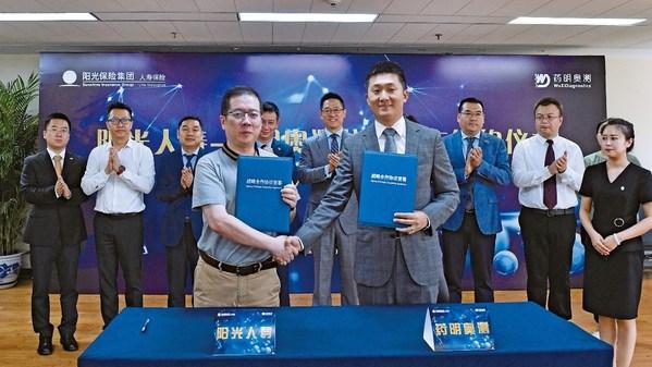 药明奥测创新业务负责人廖敏夫(右)与阳光人寿健康管理部总经理严琪(左)签署合作协议