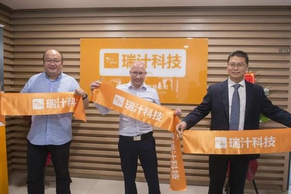 """漂洋过海而来的""""新人"""" -- 浙江瑞汁科技入驻杭州丽水数字大厦"""