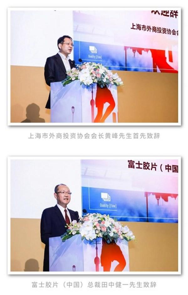 """第三届""""富士杯""""上海市外商投资企业摄影大赛颁奖活动成功举办"""