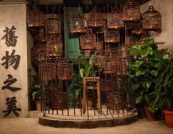 「舊香港•融舊 - 藝術概念館」 8月13日起免費開放公眾參觀