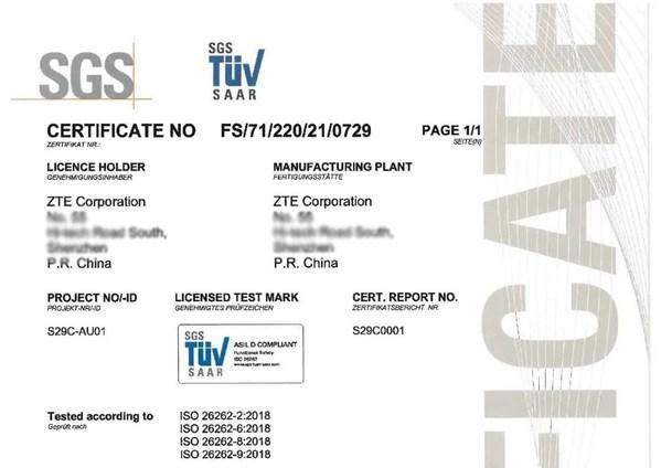 中兴通讯获颁SGS ISO 26262:2018汽车功能安全流程认证证书