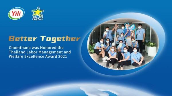 Công ty con của Yili tại Thái Lan được Chính phủ Thái Lan vinh danh nhờ phương thức thực hành phúc lợi và quản lý lao động xuất sắc