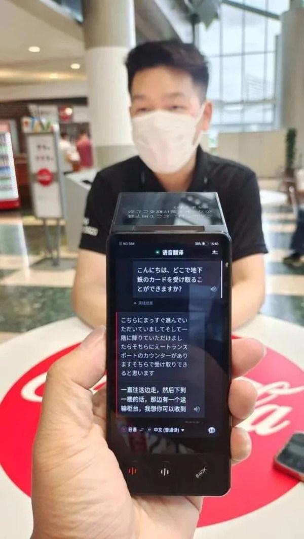 中国のテクノロジー企業iFLYTEKがスマートソリューションで言語の壁を打ち破る